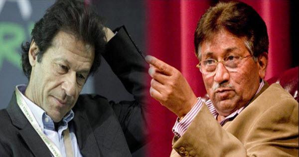 Pervez Musharraf taunts Imran Khan