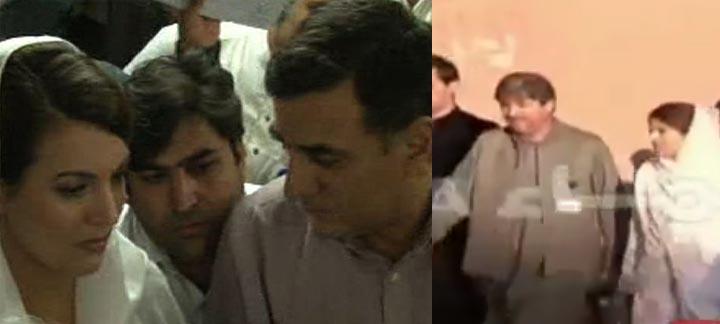 Reham Khan's unscheduled visit to LRH