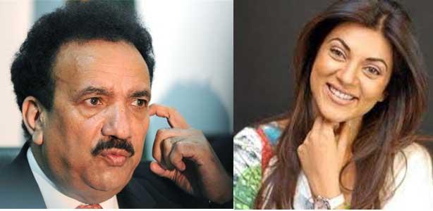 Quran Recitation: Rehman Malik vs Sushmita Sen