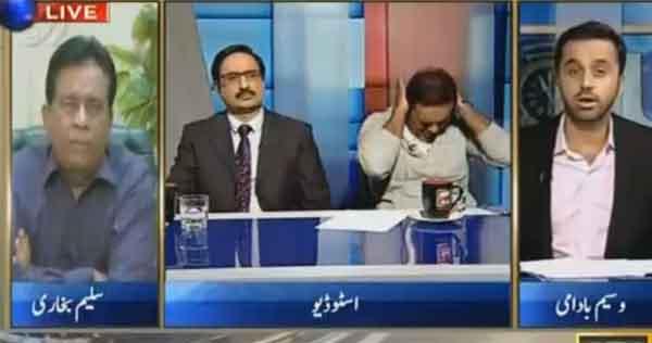 Saleem Bukhari harsh criticism