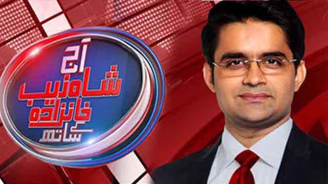 Aaj Shahzaib Khanzada Kay Saath – October 15