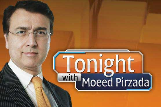 Tonight with Moeed Pirzada – October 25