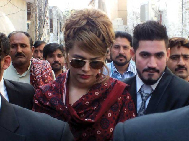 Ayyan Ali's indictment adjourned due to lawyer's absence