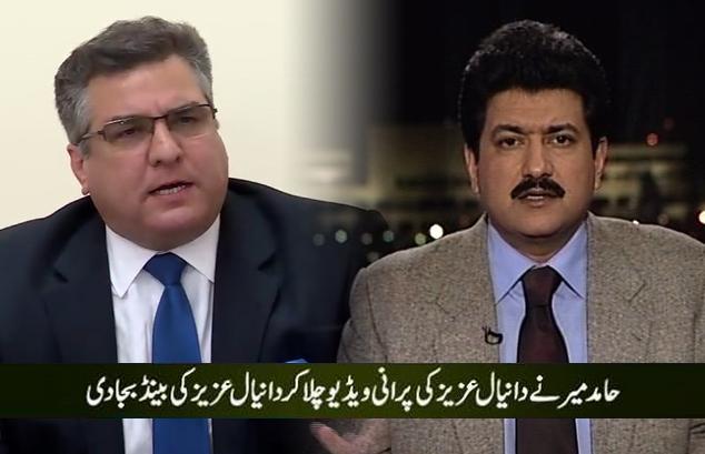 Hamid Mir makes PML-N'S Daniyal Aziz furious