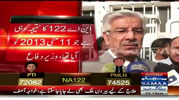 Imran Khan don't to do positive politics, says Khawaja Asif