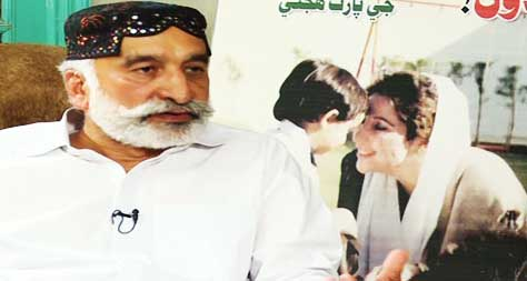 Zulfiqar Mirza exclusive talks about party formation