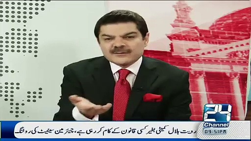 Mubasher Lucman joins Channel 24