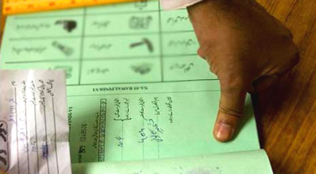 PTI may declare victorious in NA-122