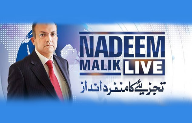 Nadeem Malik Live – October 08