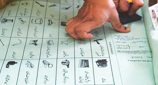 PTI workers catch fake voter