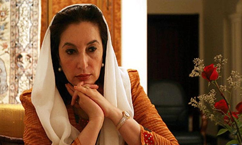 Benazir's killer is in Pakistan