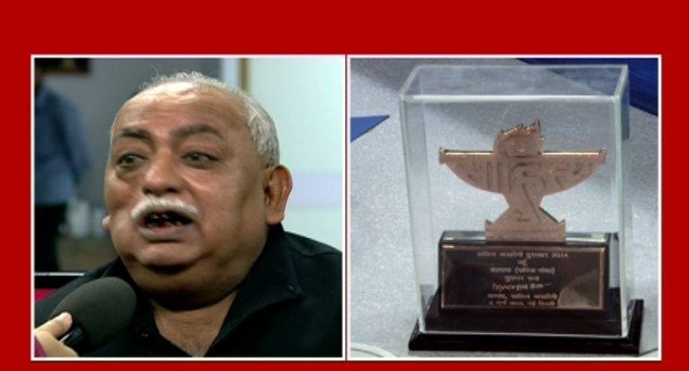 Indian Urdu poet Munawwar Rana returns Sahitya Akademi Award