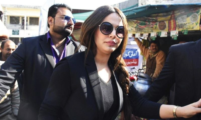 Court's verdict on Ayyan Ali passport plea