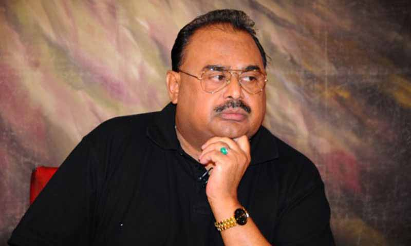 India offers help to Altaf Hussain