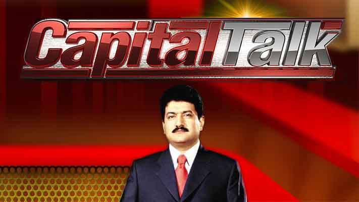 Imran Khan Interview in Capital Talk – December 31 2015