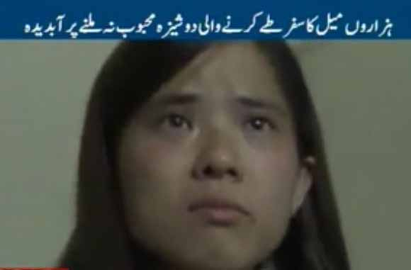 Chinese Girl in Pakistan to find love