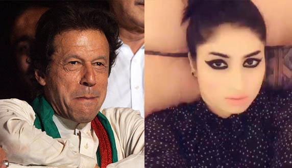 Qandeel Baloch's Feeling For Imran Khan