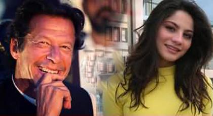 Imran Khan to marry Neelum Munir?