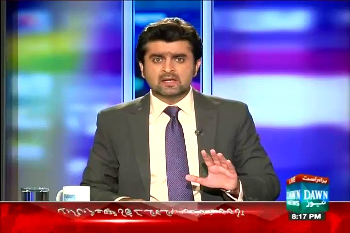 Jaiza on Dawn News –  December 31, 2015