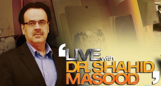 Live With Dr. Shahid Masood – January 3, 2016