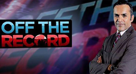 Off The Record  with Kashif Abbasi 25 Aug 2015