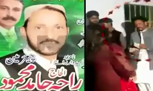 PMLN candidate organizes dance party