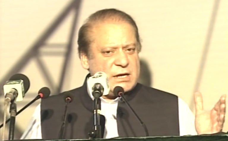 PM Nawaz's address in Jhang