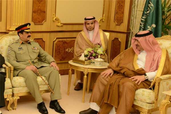 COAS visit to KSA