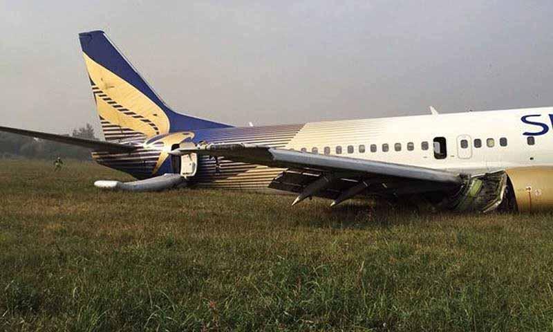 10 injured as Shaheen Air crash lands