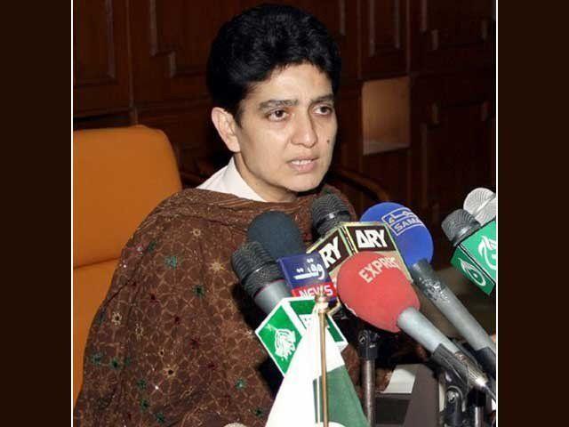 First female speaker for Balochistan Assembly