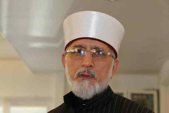 Qadri's allegation on US