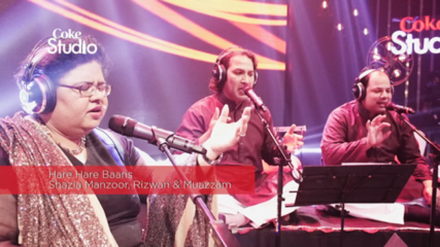Hare Hare Baans Coke Studio Season 8 Episode 6