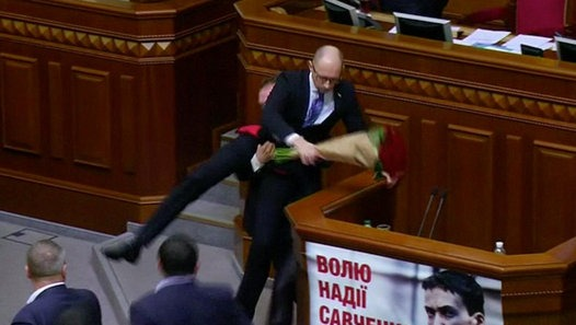 Ukraine parliament brawl
