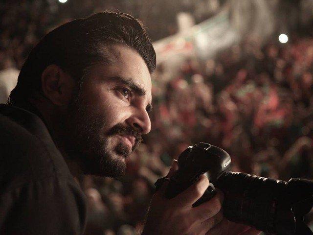 Hamza Ali Abbasi message to MQM supporters
