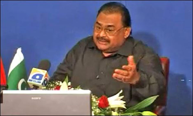 Altaf Hussain sings a song