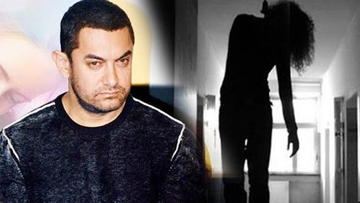 Woman commits SUICIDE because of Aamir Khan