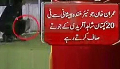 Imran Khan cleaning Afridi's shoes