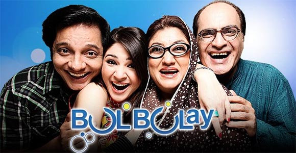 Bulbulay – Episode 377