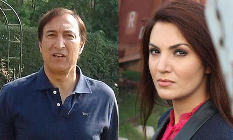 Money Reham withdraws after divorce