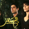 Humsafar – Episode 7