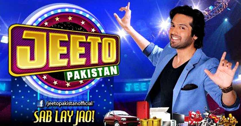 Jeeto Pakistan – Episode 1