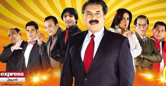 Khabardar with Aftab Iqbal – January 2, 2015