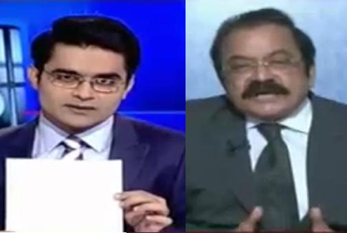 Rana Sanaullah criticizes media