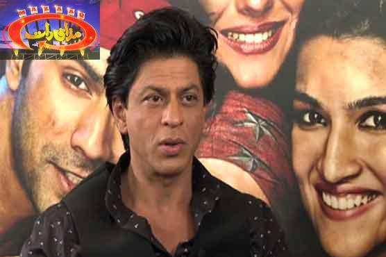 Mazaaq Raat (SRK & Kajol) – December 15
