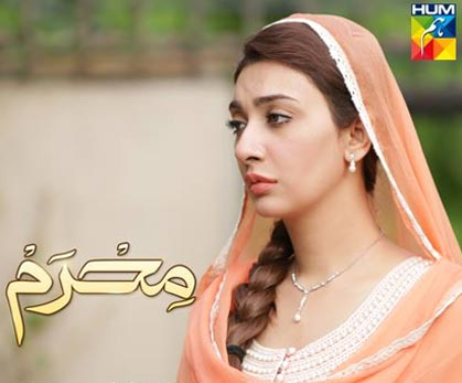 Mehram – Episode 4