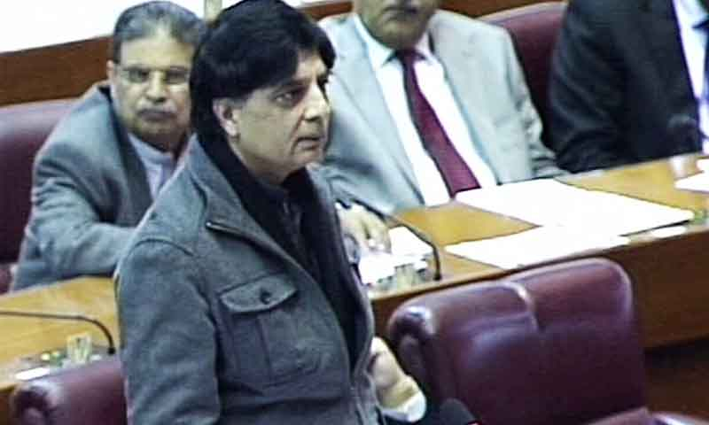 Nisar's speech in NA assembly