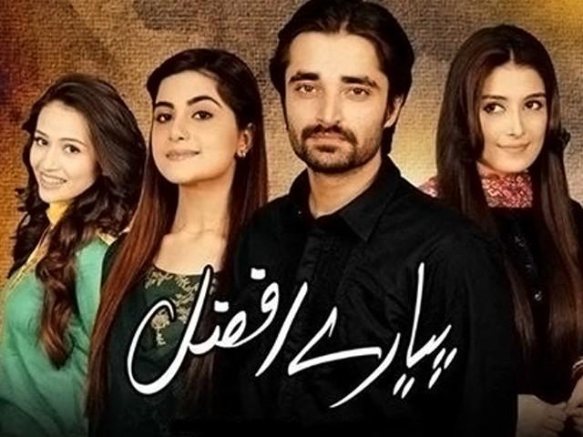 Pyarey Afzal – Episode 4