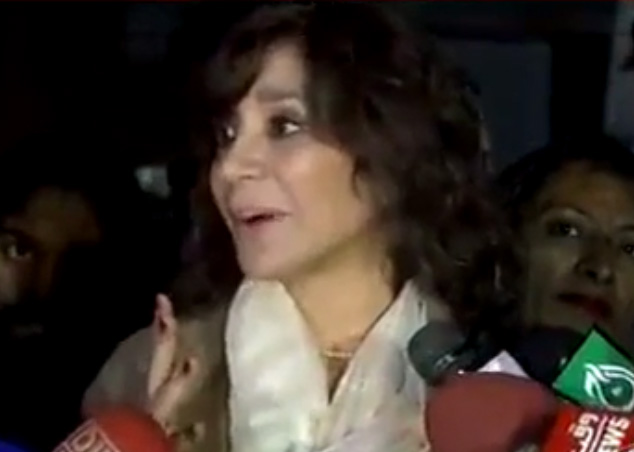 Shahbaz Sharif's wife about no protocol in KPK