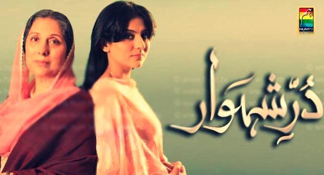 Durr E Shehwar – Episode 13
