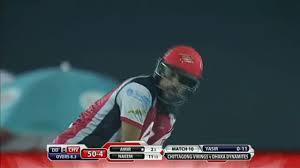 Yasir Shah bowled Mohammad Amir in BPL 2015